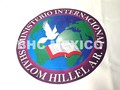 Bandera Shalom Hillel impresa en sublimacion