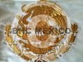 Escudo Nacional bordado con hilo dorado en bandera de 90x158 cm.